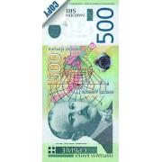 """Notes """"500 dinara"""""""