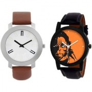 true choice new super diwali special analog watch for men and boys