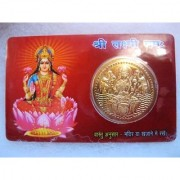 Religious Gold Plated Shree Laxmi Dhan Laxmi Yantra Golden Coin ATM Card - For Temple Home Locker Purse for Pocket