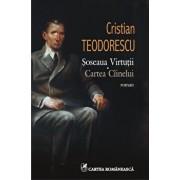 Soseaua Virtutii. Cartea Ciinelui/Cristian Teodorescu