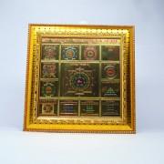 Jyotirvid Sri Sampoorn Badhamukti Yantra 6x6