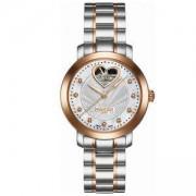 Дамски часовник Roamer, Lady Sweetheart, 556661 46 19 50