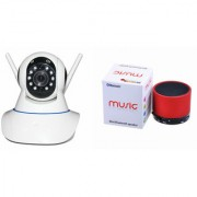 Zemini Wifi CCTV Camera and S10 Bluetooth Speaker for LG OPTIMUS L7 II DUAL(Wifi CCTV Camera with night vision |S10 Bluetooth Speaker)