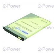 2-Power Smartphone Batteri Samsung 3.8v 3100mAh (EB595675LU)