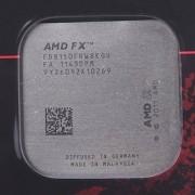 AMD Bulldozer FX-8150 (3.6GHz) Black Ed AM3+