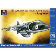 "Hawker Siddeley ""Harrier"" GR.1 British V/STOL attack aircraft repülőgép makett Ark Models AK72027"