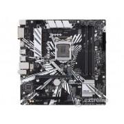 Asus PRIME Z390M-PLUS INTEL S1151 matična ploča, mATX