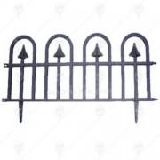 Малка ограда PP h30см l60см бяла - копи - Herly