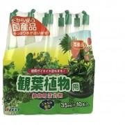 YORKEY Удобрение минеральное для растений (для активизации и роста декоративных растений, 10х35 мл.