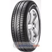 Pirelli Cinturato p1 185/65R15 92T XL