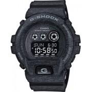 Ceas barbatesc Casio G-Shock GD-X6900HT-1ER 10-Year Battery Life