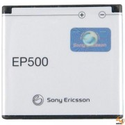 Оригинална батерия за Sony Ericsson EP500