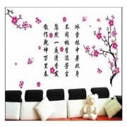 TipTop Wall Stickers Peach Blossom & klassisk kinesisk poesi Mönster