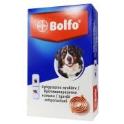 BDV Bolfo nyakörv nagytestű kutya 70cm 297701 -