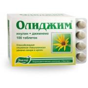 Olidžim 100 tableta