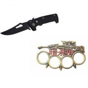 prijam Pocket Knife F-148 (16cm) Model Top Model Knuckle Punch Pack of 2 Products