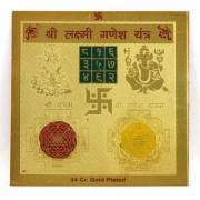 Shakti Gold Plated Spiritual Shree Laxmi Ganesh Puja Yantra YN14