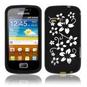 Samsung Galaxy mini 2 S6500 Flora Силиконов Калъф + Протектор