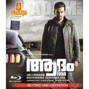 Adam Joan - 2017 (Malayalam Blu-ray)