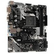Дънна платка ASROCK Main Board Desktop AM4 B450, SAM4, 2xDDR4, 1xPCI 3.0 x 16,1 x PCI Ex1, SATA III, B450M-HDV_R4.0
