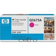 Toner HP Q2673A Magenta LaserJet 3500 Series 4000 pag.