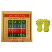 eshoppee sukh samridhi yantra 3x3 inch with mata laxmi charan paduka