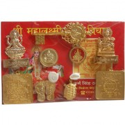 Haridwar Astro Lakshmi Kuber Yantra