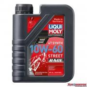 Racing Synth 4T 10W-60 motorolaj 1l