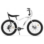 "Bicicleta Pegas Cutezator EV Banana, Cadru 17"", Roti 26"", 7 Viteze (Alb)"