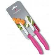 Cutit Bucatarie Victorinox Swiss Classic Paring Knife, 6.7606.L115B, Lama 8cm, 2buc/blister
