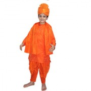 Kaku Fancy Dresses Swami Vivekanand National Hero/Freedom figter Costume For Kids Independence Day/Republic Day/Annual function/Theme Party/Competition/Stage Shows Dress