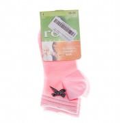 Rede rózsaszín masnival rövid női zokni