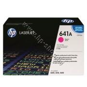 Тонер HP 641A за 4600/4650, Magenta (8K), p/n C9723A - Оригинален HP консуматив - тонер касета