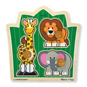 Melissa & Doug Personalized Jungle Friends Safari Animals Jumbo Knob Wooden Puzzle