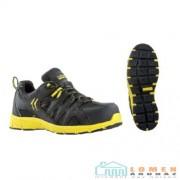 Munkavédelmi Cipő Move Lemon S3 40