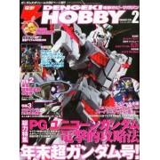 BANDAI Model Kit Dengeki Hobby Magazine Febbraio 2015 Libro
