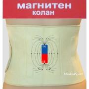 Магнитен колан Maxima