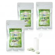 青汁酵素タブレット 3袋セット【QVC】40代・50代レディースファッション