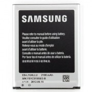 Replacement Battery For Samsung Galaxy S3 I9300 EB-L1G6LLU 2100Mah