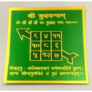 ReBuy Shree Budh Yantra Silk Paper Version Pre Energized