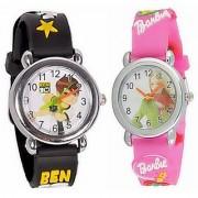 Modern Era Kids Wrist Watches Combo