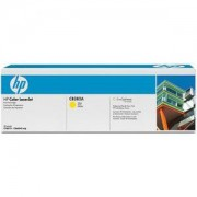 Тонер касета за HP Color LaserJet CB382A Yellow Print Cartridge with ColorSphere toner (CP6015/CM6040mfp) 21000 pages - CB382A
