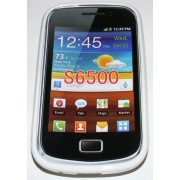 Силиконов гръб ТПУ за Samsung S6500 Galaxy mini 2 Бял