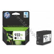 Мастило HP 932XL, Black, p/n CN053AE - Оригинален HP консуматив - касета с мастило