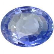 Jaipur gemstone 6.50 carat blue sapphire neelam darkneela.