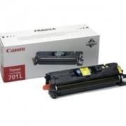 Тонер касета за Canon (EP-701 Y) жълт LBP-5200 (CR9284A003AA)
