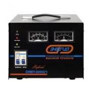 Однофазный стабилизатор напряжения Энергия HYBRID СНВТ 2000