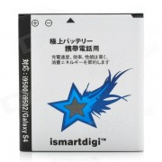 ismartdigi reemplazo 2800mah bateria de litio para samsung galaxy S4 i9500 - blanco + negro + negro