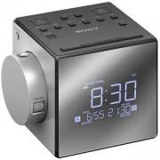 Радио часовник с проектор на часа Sony,Сребрист, ICFC1PJ.CED