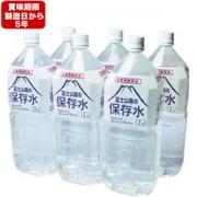 《東急百貨店通販防災》5年保存 富士山麓の保存水 2L×6本